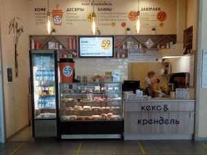 Сеть «Кекс&Крендель» открыла последний неработавший кафетерий в Красноярске