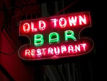 Почему новосибирские рестораторы называют свои заведения по-английски?