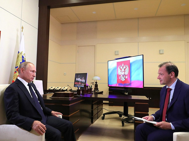 Владимир Путин и Сергей Брилев
