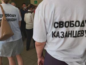 В Челябинске юриста-эколога отправили под домашний арест