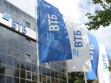 Private Banking ВТБ признан лучшим в России