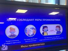 В Красноярске возобновили работу кинотеатры