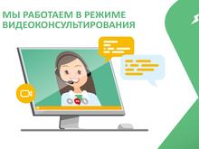 Офисы очного обслуживания «Уралэнергосбыт» работают в новом формате