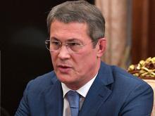 «Мы требуем возмещения». Глава Башкирии заявил о 34 млрд руб. ущерба от приватизации БСК