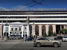 Здание скандального вуза-банкрота распродадут по частям