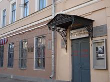 «Денег на ремонт нет». Здание Русского музея фотографии перейдет в областную собственность