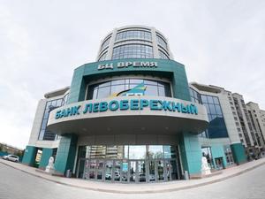 Банк «Левобережный» провел вебинар по маркировке импортных товаров