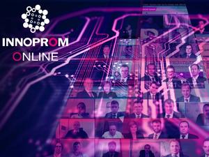 Принципы автоматизация пищевой промышленности обсудят на Иннопром онлайн