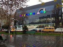 «Детский мир» продан. Он станет первой компанией в РФ с 100% акций в свободном обращении