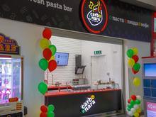 В крупном ТЦ Новосибирска выставили на продажу ресторан итальянской кухни