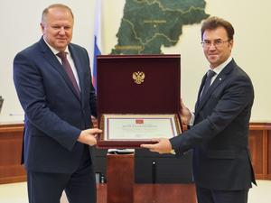 Руководителям УГМК вручили награду от президента Путина