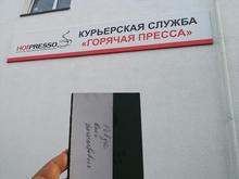 Олег Ровда расстался с «Горячей прессой»