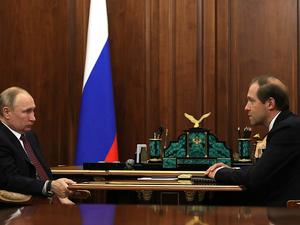У семьи министра Мантурова появился отель за 2 млрд руб.