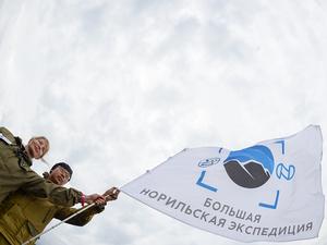 Сотрудники СО РАН заявили о необходимости исследования природного загрязнения в НПР