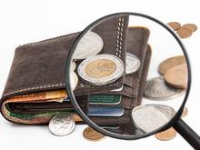 Красноярскому краю подтвердили еще один кредитный рейтинг