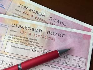 Страховые выплаты по ОСАГО в Красноярском крае оказались одними из самых низких в Сибири