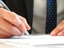 Агентство развития бизнеса и «Эра интеллектуальных технологий» договорились сотрудничать