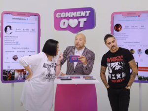 Шоу Comment Out потеряло рекламодателей после оскорбительных шуток о протестах