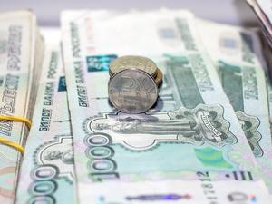 Свердловская область ищет кредиты, чтобы выплатить другие кредиты