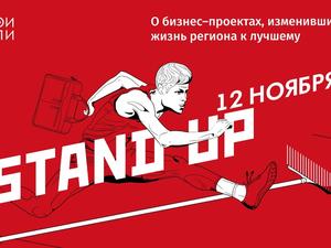 «СВОИ ГРАБЛИ – 2020». Нижегородские предприниматели расскажут свои бизнес-истории