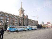 Проезд дороже, трамваев больше. Екатеринбургу предложили новую транспортную схему