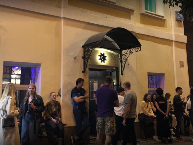 Главные тусовщики Екатеринбурга открыли новый бар в центре города