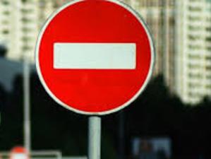 Перекроют несколько улиц и запретят парковку в центре Новосибирска