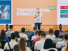 """В число победителей конкурса """"Лидеры России"""" вошел красноярец"""
