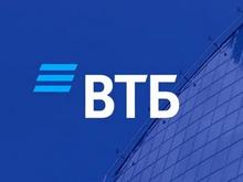 ВТБ в Нижегородской области выдал почти 740 млн руб по «Ипотеке с господдержкой»