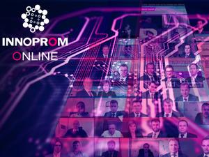 Перспективы внедрения беспилотного транспорта в России обсудили на Иннопром онлайн