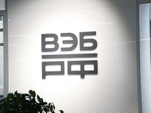 ВЭБ.РФ хочет открыть образовательный центр на базе фабрики «Мекран» в Красноярске