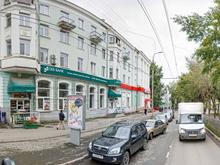 Интернет-банк СКБ-банка вошел в пятерку лучших в России