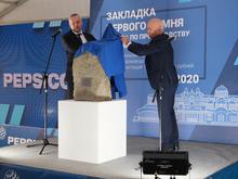 Стартовало строительство нового завода компании PepsiCo в Новосибирске