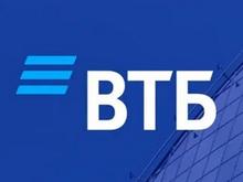 ВТБ Пенсионный фонд: взносы по «НПО-Премиум» превысили 2,7 млрд рублей