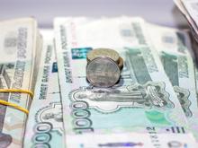 Бюджет Красноярского края скорректируют: расходы вырастут больше, чем доходы