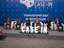 Команды НГТУ им. Р.Е. Алексеева — победители инженерного чемпионата «CASE-IN»