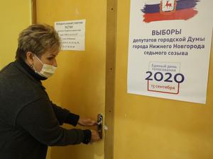 Явка — менее 15%. Публикуем предварительные результаты выборов в думу Нижнего Новгорода