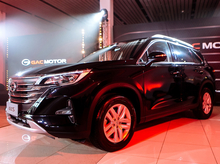 Дилерский центр GAC Motor открылся в Нижнем Новгороде. Он стал первым в ПФО