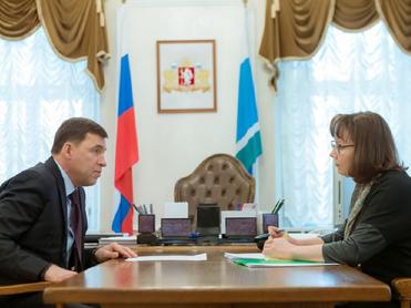 «Что вы знаете о работе губернатора?» Область потратит 1 млн руб. на опрос в соцсетях