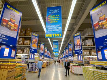METRO закрывает торговый центр на Урале