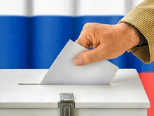 Региональный избирком озвучил итоги единого дня голосования