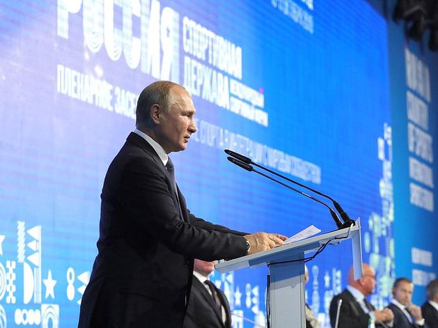 В Екатеринбурге перенесли крупное событие, на котором ждали Путина