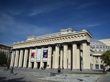 Еще 246 миллионов вложат в купол новосибирского оперного театра
