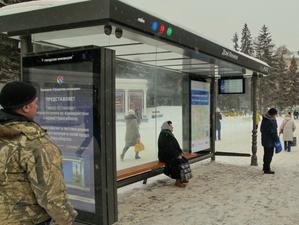 Запуском «умных» остановок в Новосибирске займется прокуратура