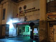 В Екатеринбурге на продажу выставлен цех Верх-Исетского завода