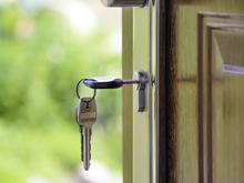 Ипотечный бум зарегистрировали в Новосибирске эксперты