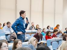 О том, как продавать больше онлайн, узнают участники eMarketingSib-2020