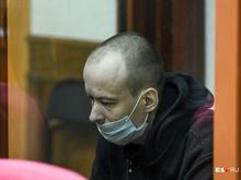 Обвиняемому в убийстве девушек на Уктусе запросили пожизненный срок