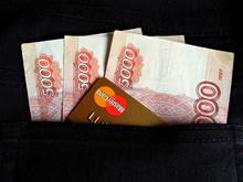 Правительство России поддержало вариант использования облигаций для развития территорий