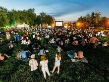 Всемирный Фестиваль уличного кино стартовал в Красноярске
